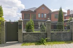 House Vyshneva, Hora, R-11823 - Photo 51