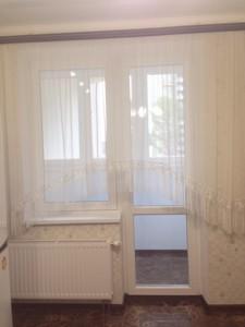 Квартира D-33144, Глушкова Академика просп., 9д, Киев - Фото 9
