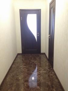 Квартира D-33144, Глушкова Академика просп., 9д, Киев - Фото 20