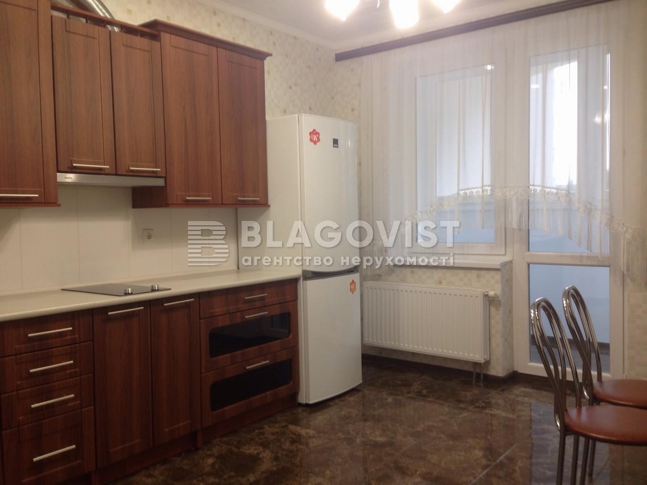 Квартира D-33144, Глушкова Академика просп., 9д, Киев - Фото 12