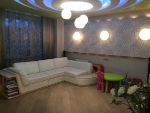 Квартира Кудряшова, 16, Киев, C-104459 - Фото3