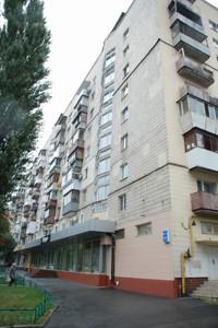 Нежитлове приміщення, R-4650, Кирилівська (Фрунзе), Київ - Фото 2