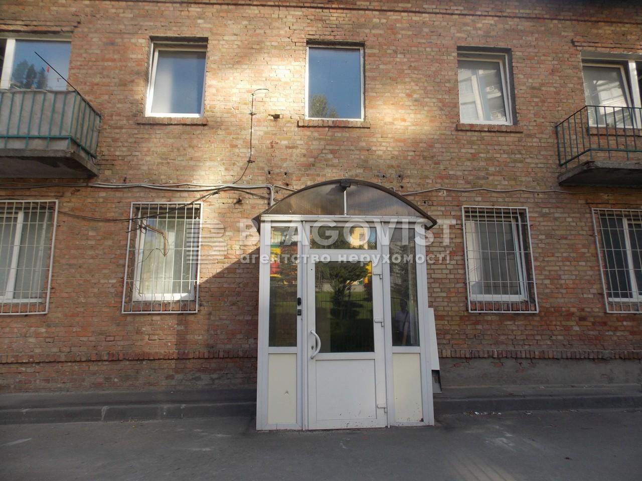 Нежитлове приміщення, H-40525, Кудрі Івана, Київ - Фото 1
