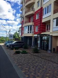 Коммерческая недвижимость, R-12122, Пионерская