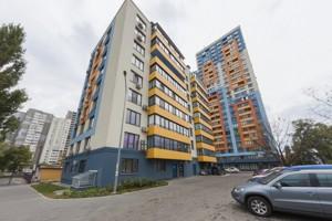 Квартира Богатырская, 6б, Киев, R-23115 - Фото