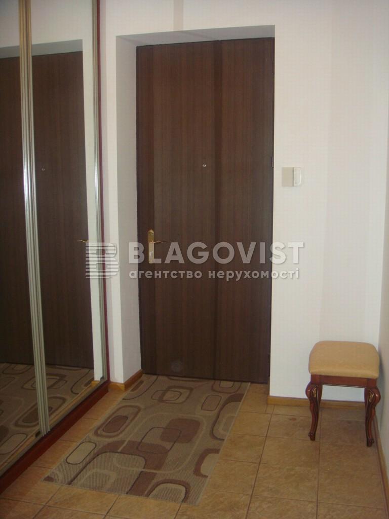 Квартира C-91515, Назаровская (Ветрова Бориса), 11, Киев - Фото 17
