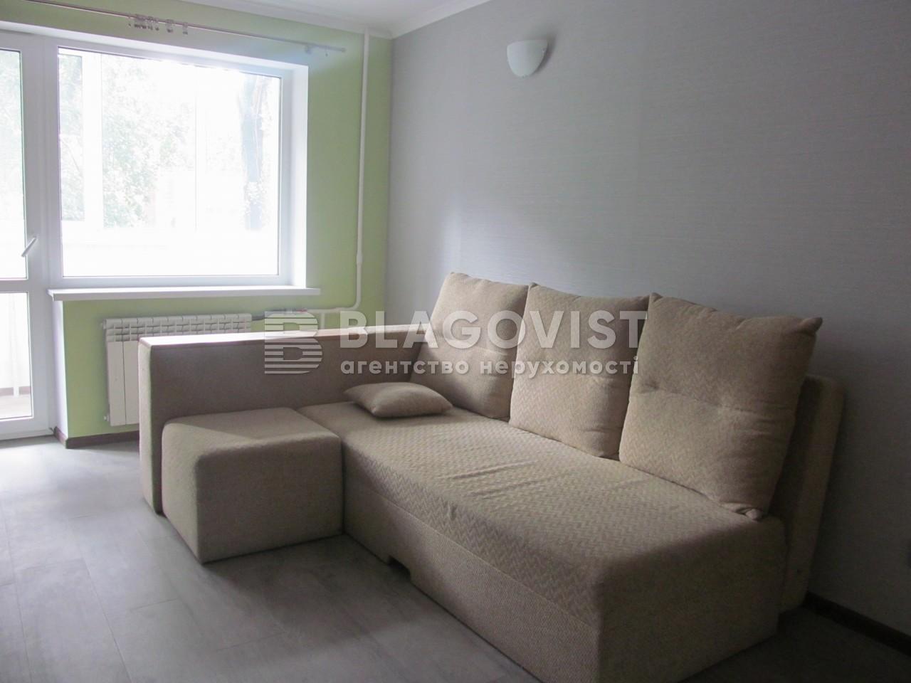 Квартира D-33166, Кловский спуск, 20, Киев - Фото 7