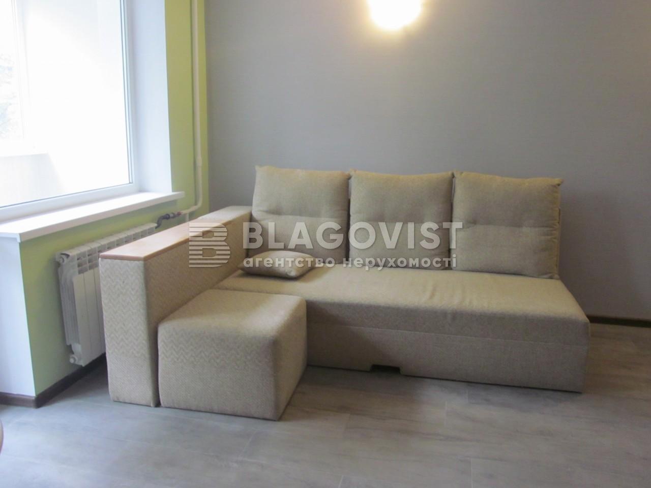 Квартира D-33166, Кловский спуск, 20, Киев - Фото 5