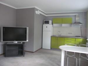 Квартира D-33166, Кловский спуск, 20, Киев - Фото 10