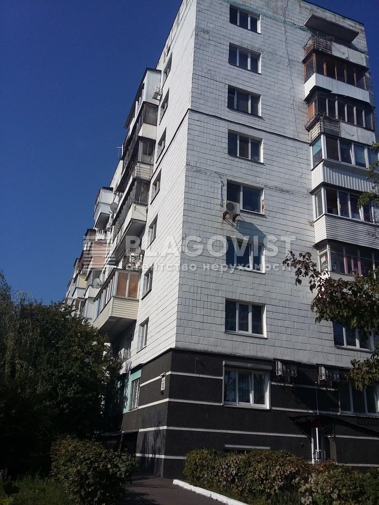 Квартира H-40168, Голосеевский проспект (40-летия Октября просп.), 112, Киев - Фото 2