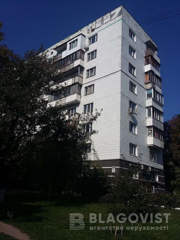 Квартира H-40168, Голосеевский проспект (40-летия Октября просп.), 112, Киев - Фото 3