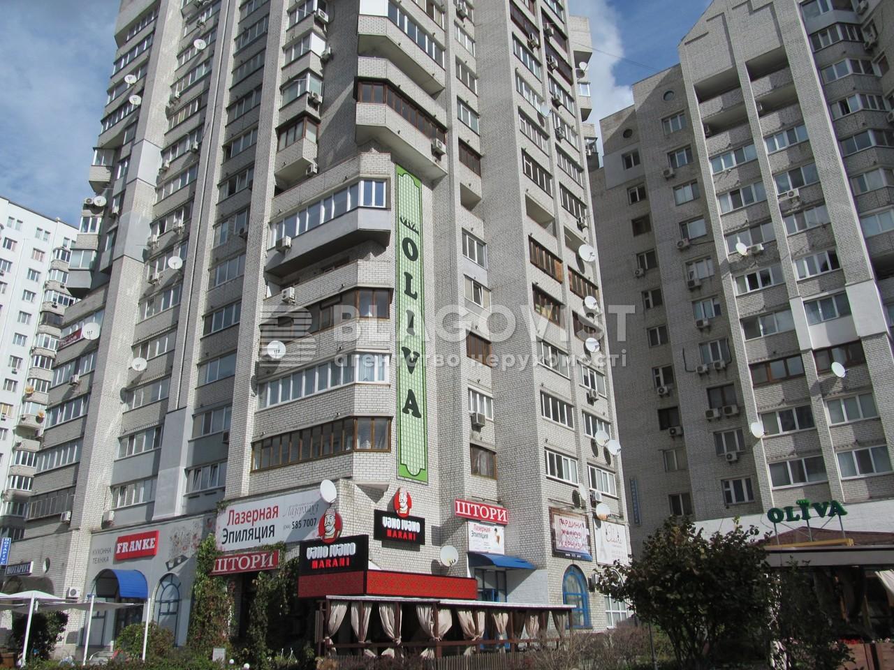 Квартира Z-618650, Княжий Затон, 14г, Киев - Фото 3