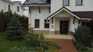 Будинок D-33170, Котовського, Іванковичі - Фото 2