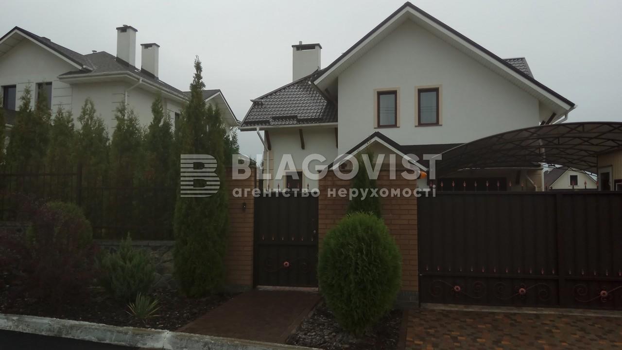 Будинок D-33170, Котовського, Іванковичі - Фото 35