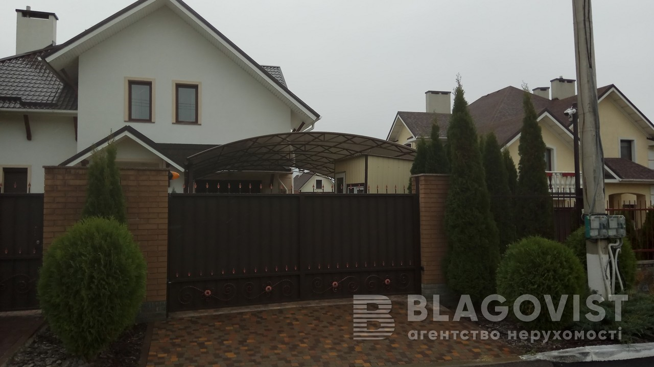 Будинок D-33170, Котовського, Іванковичі - Фото 36