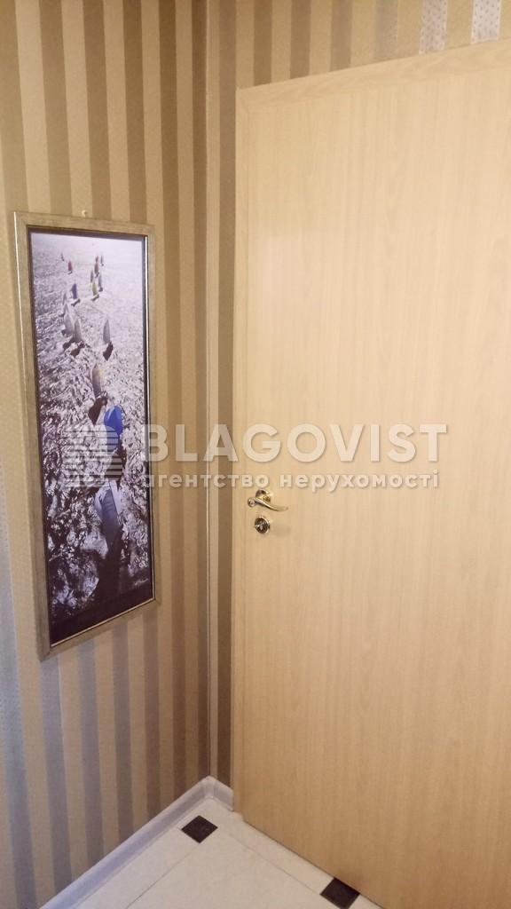 Будинок D-33170, Котовського, Іванковичі - Фото 11