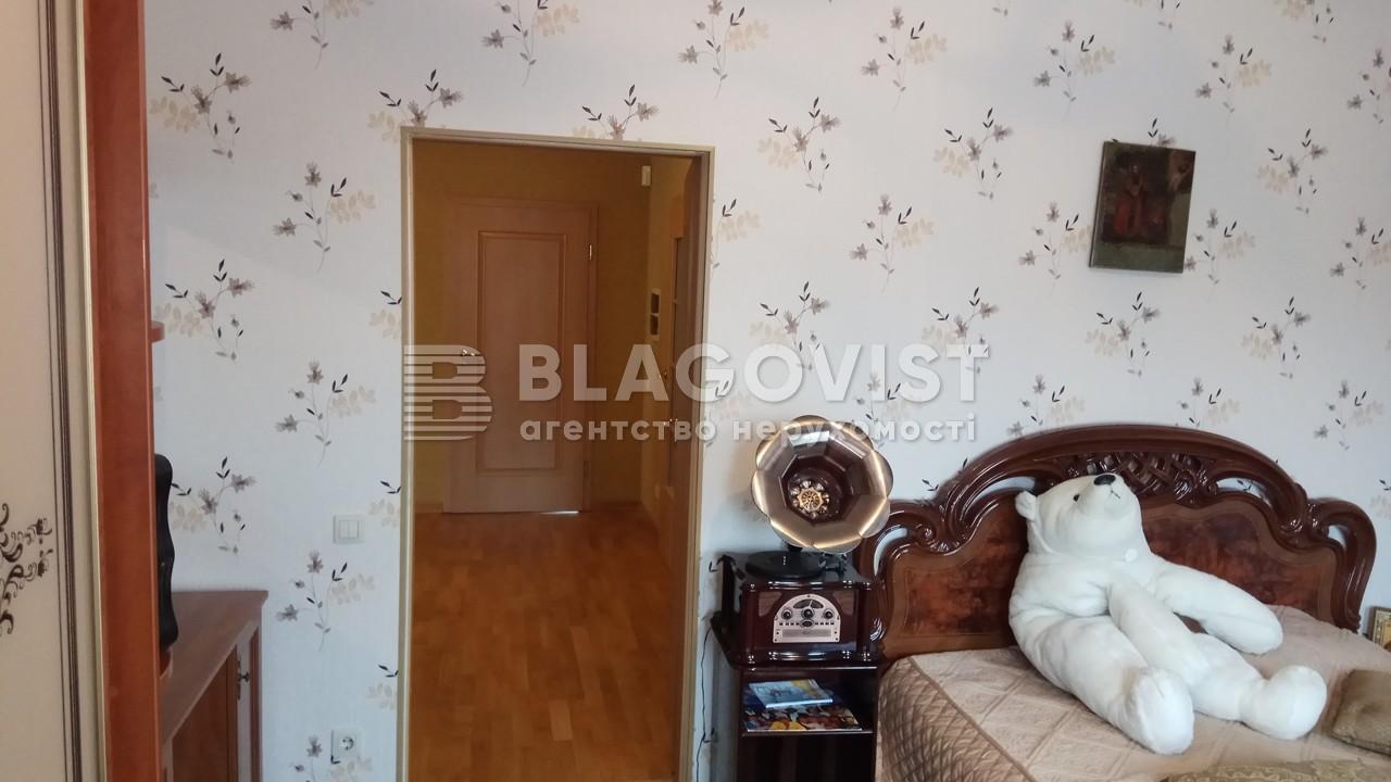 Будинок D-33170, Котовського, Іванковичі - Фото 18
