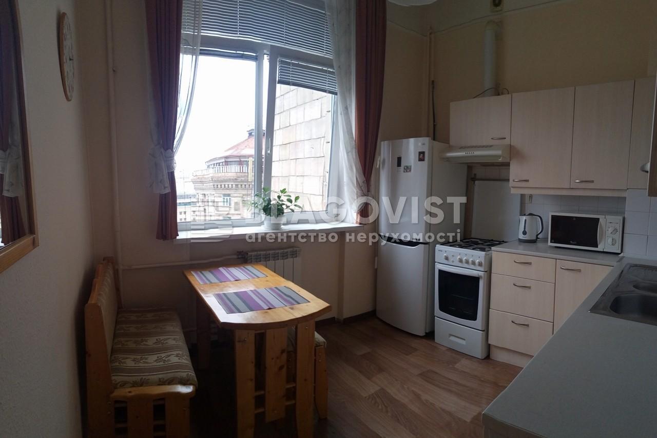 Квартира C-62931, Крещатик, 25, Киев - Фото 12