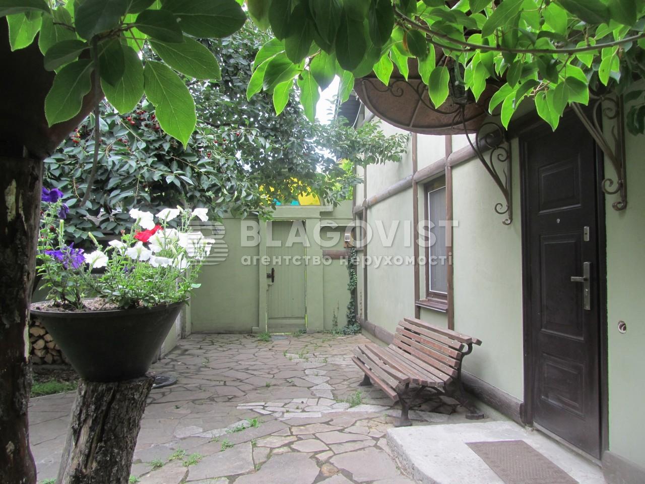 Дом Z-169147, Энергетиков, Киев - Фото 2