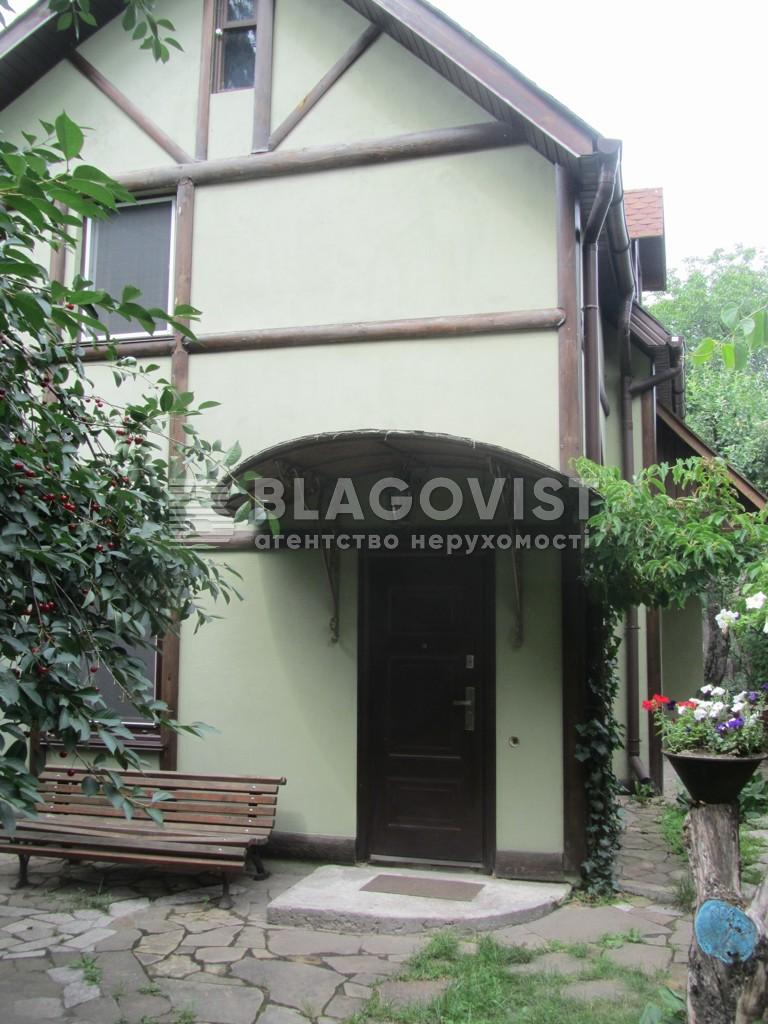 Дом Z-169147, Энергетиков, Киев - Фото 1