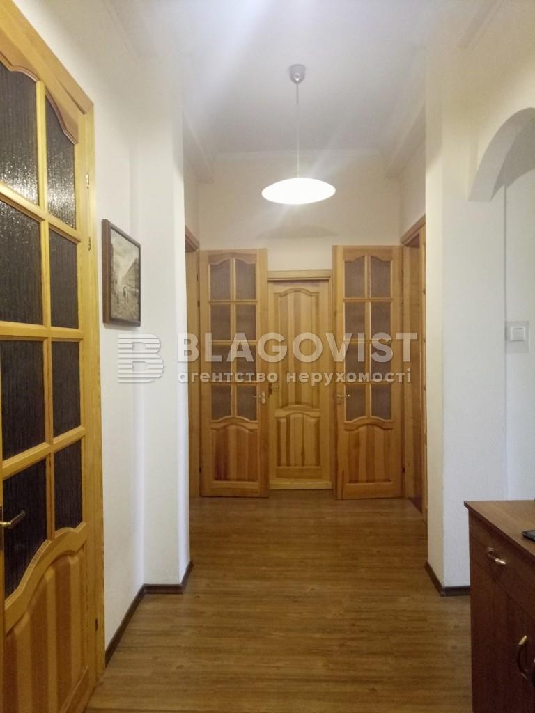 Квартира C-62931, Крещатик, 25, Киев - Фото 20