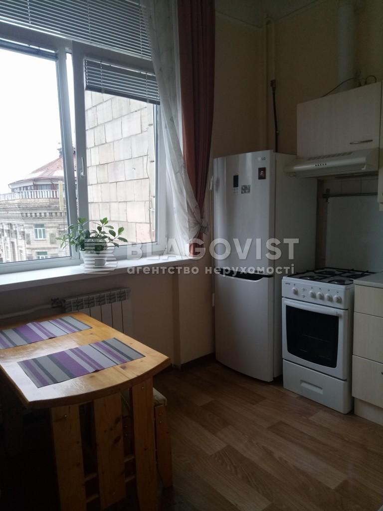 Квартира C-62931, Крещатик, 25, Киев - Фото 13
