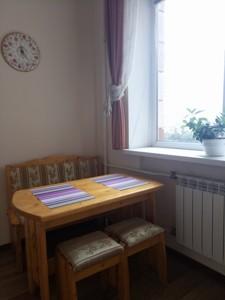 Квартира C-62931, Крещатик, 25, Киев - Фото 14