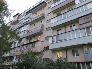 Квартира Зодчих, 40, Київ, Z-481012 - Фото3