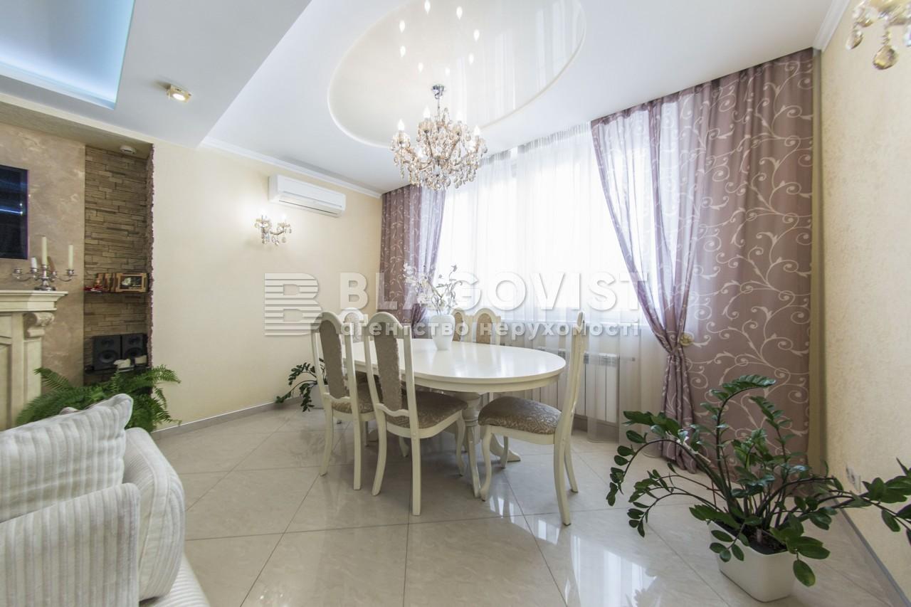 Квартира A-107983, Княжий Затон, 21, Киев - Фото 11