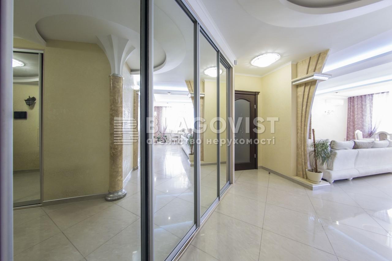 Квартира A-107983, Княжий Затон, 21, Киев - Фото 29