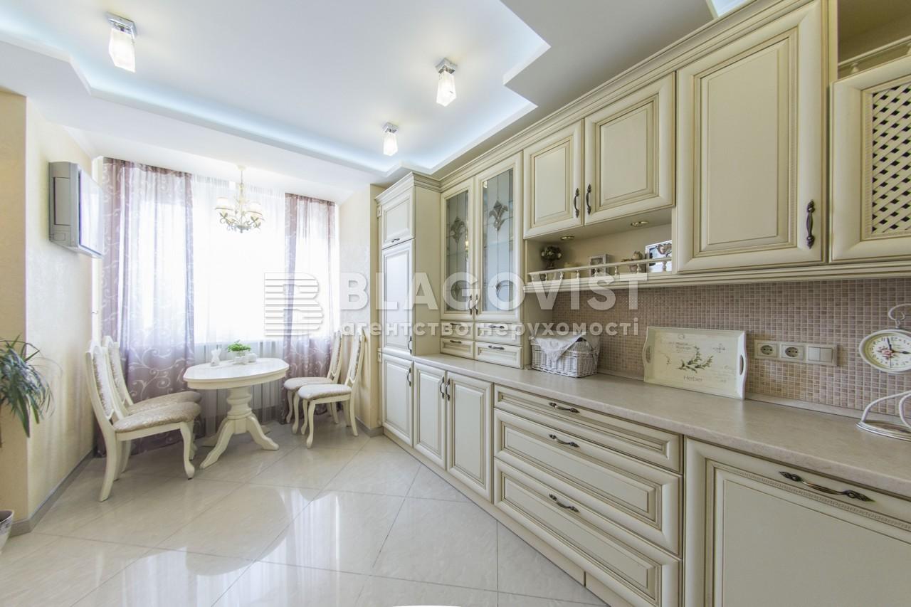 Квартира A-107983, Княжий Затон, 21, Киев - Фото 15