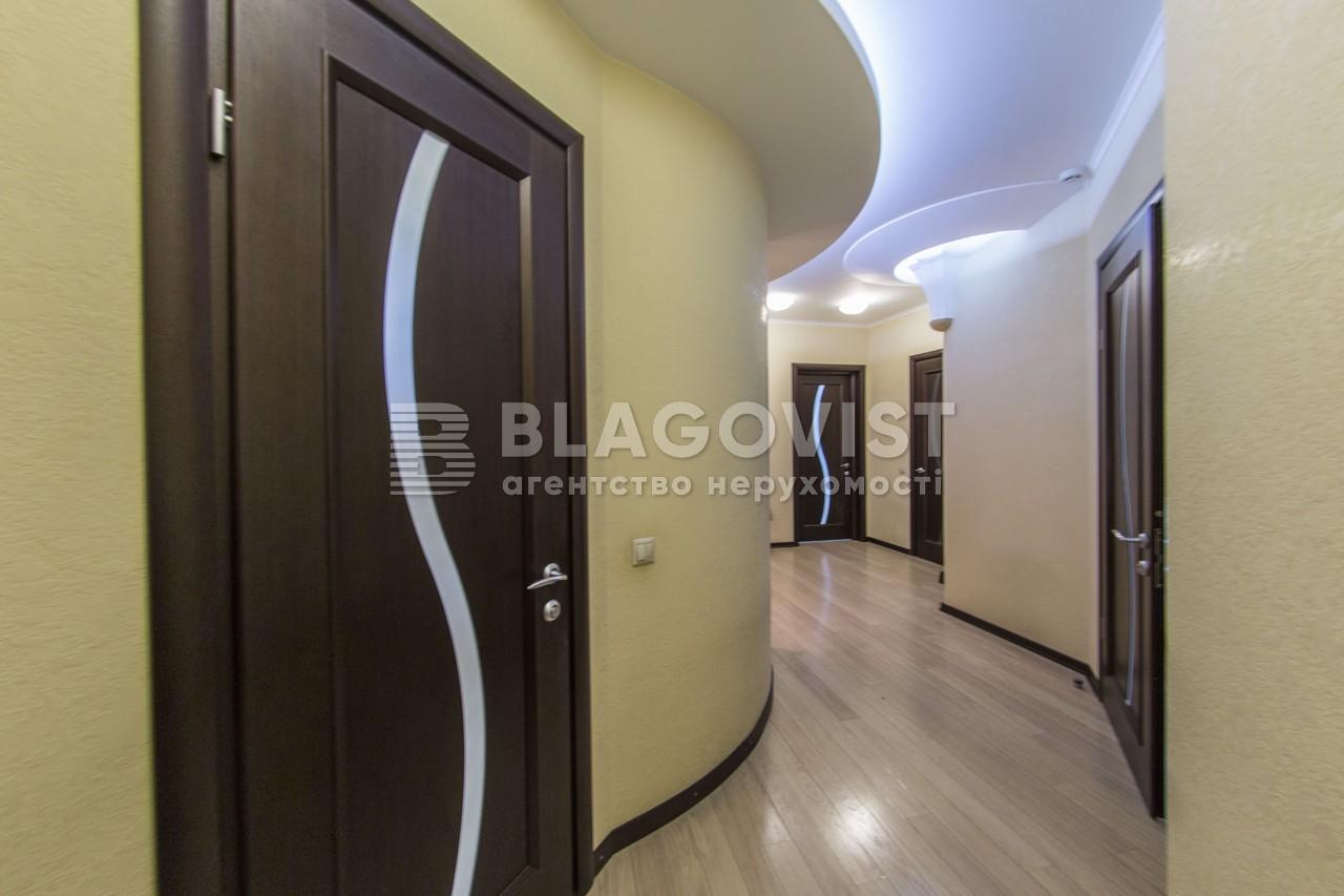 Квартира A-107983, Княжий Затон, 21, Киев - Фото 32