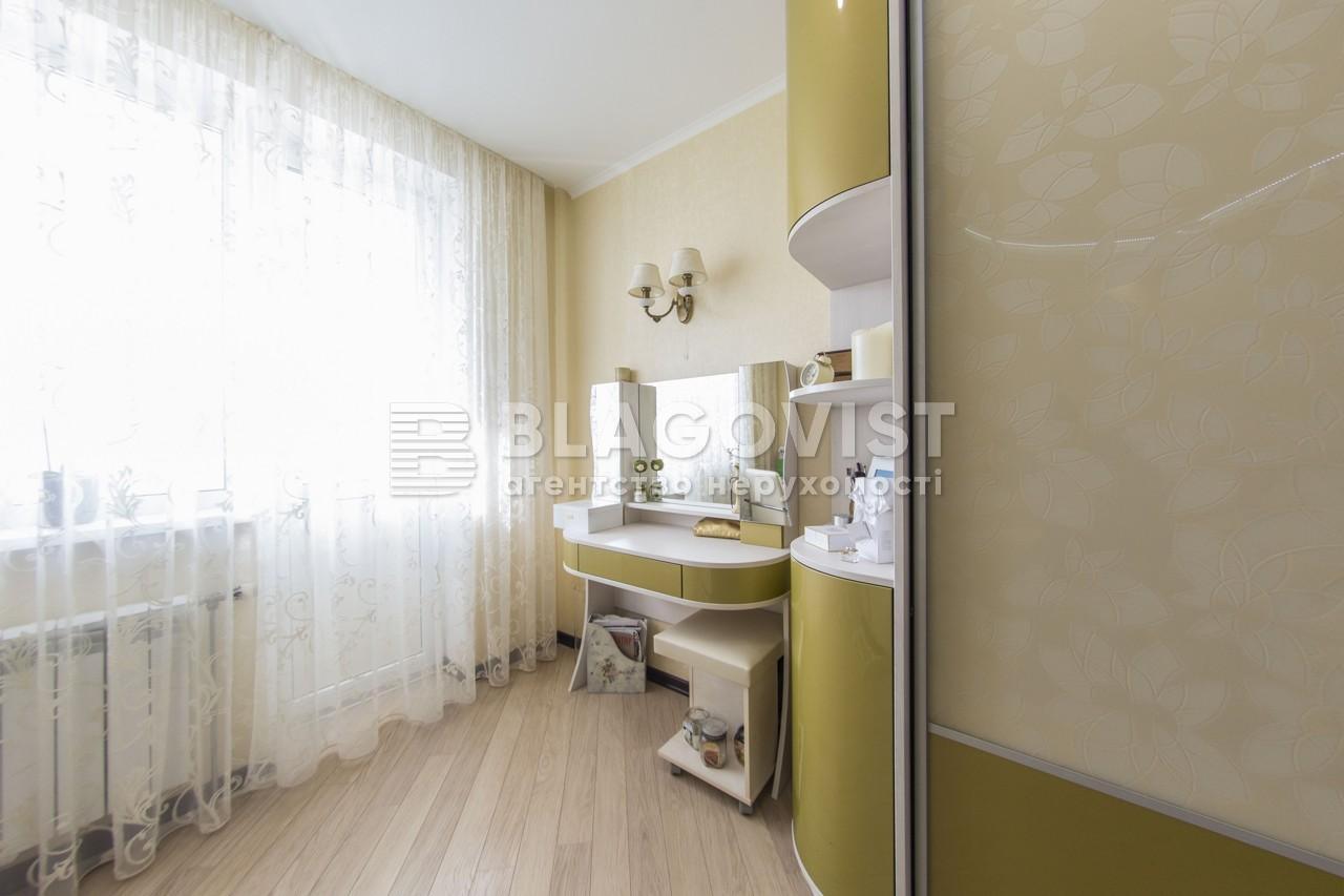 Квартира A-107983, Княжий Затон, 21, Киев - Фото 17