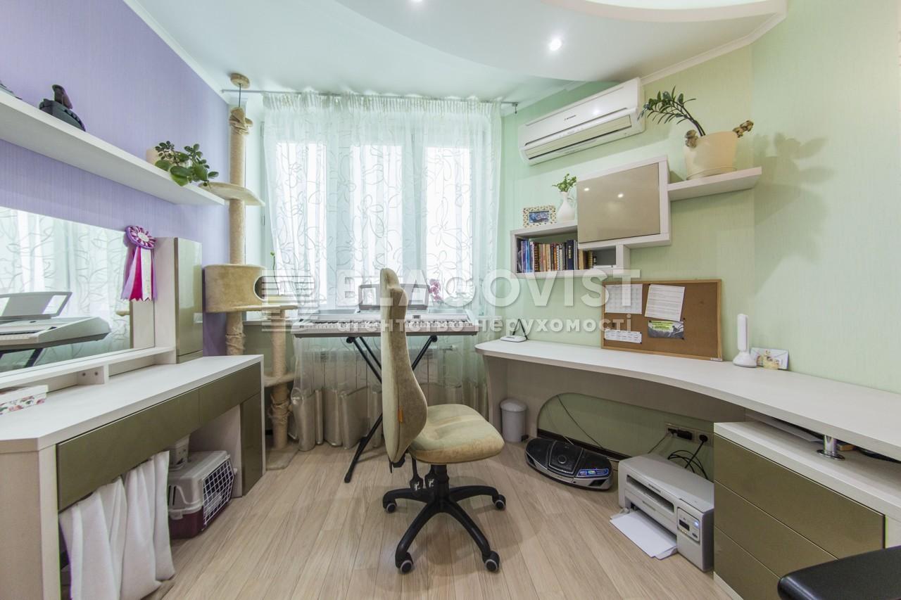 Квартира A-107983, Княжий Затон, 21, Киев - Фото 24