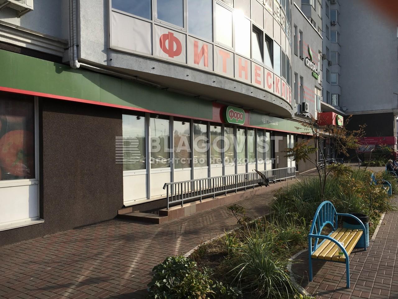 Офис, R-12267, Закревского Николая, Киев - Фото 8