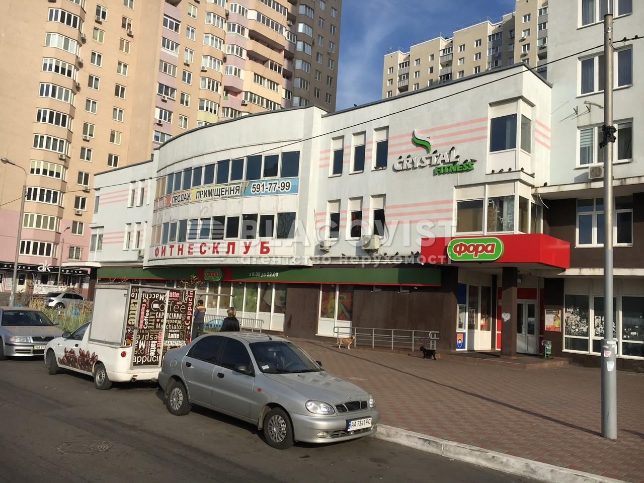 Офис, R-12267, Закревского Николая, Киев - Фото 10