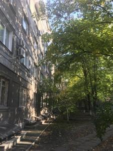 Офіс, F-18679, Інститутська, Київ - Фото 29