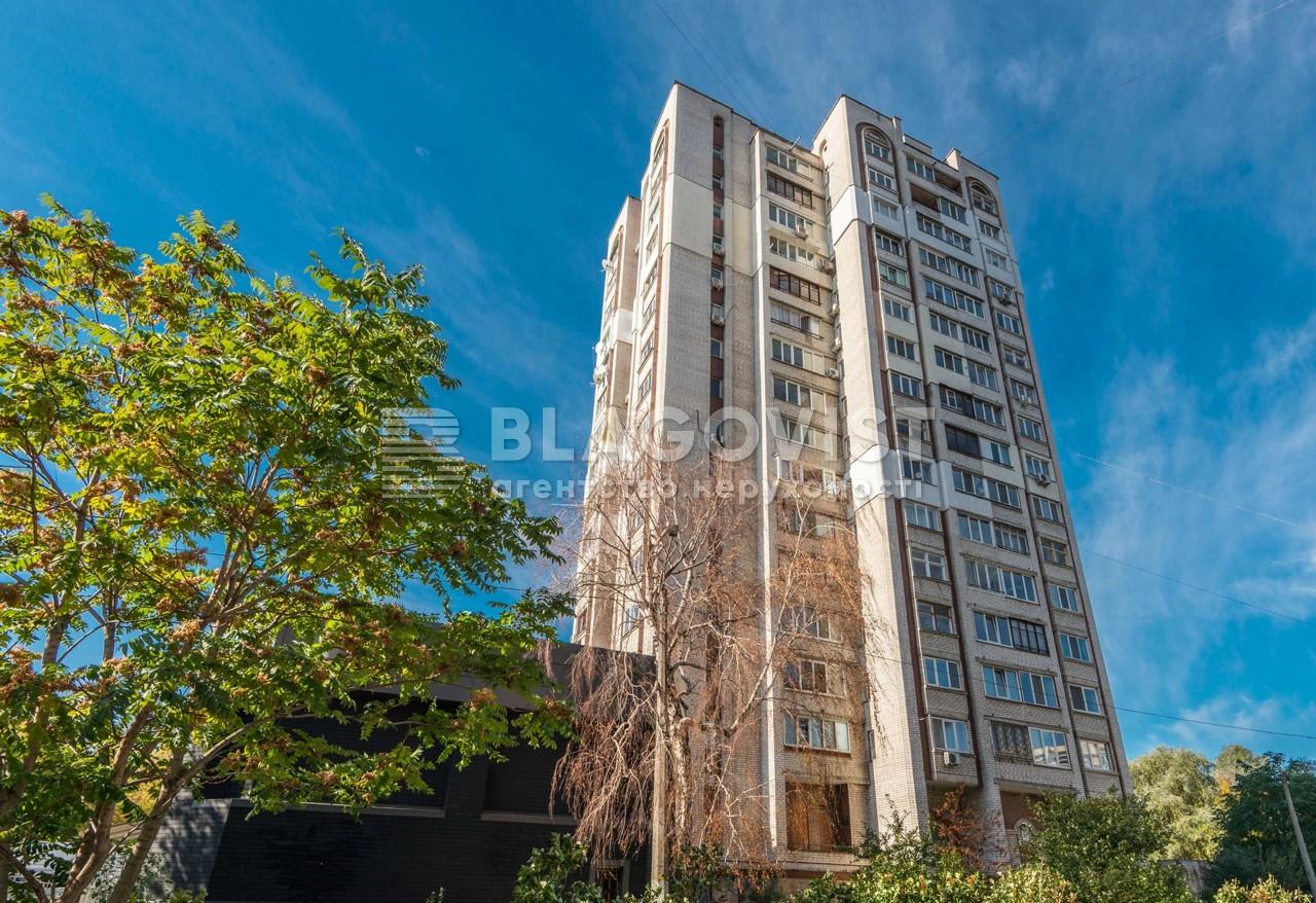 Квартира H-48404, Коперника, 14, Киев - Фото 1