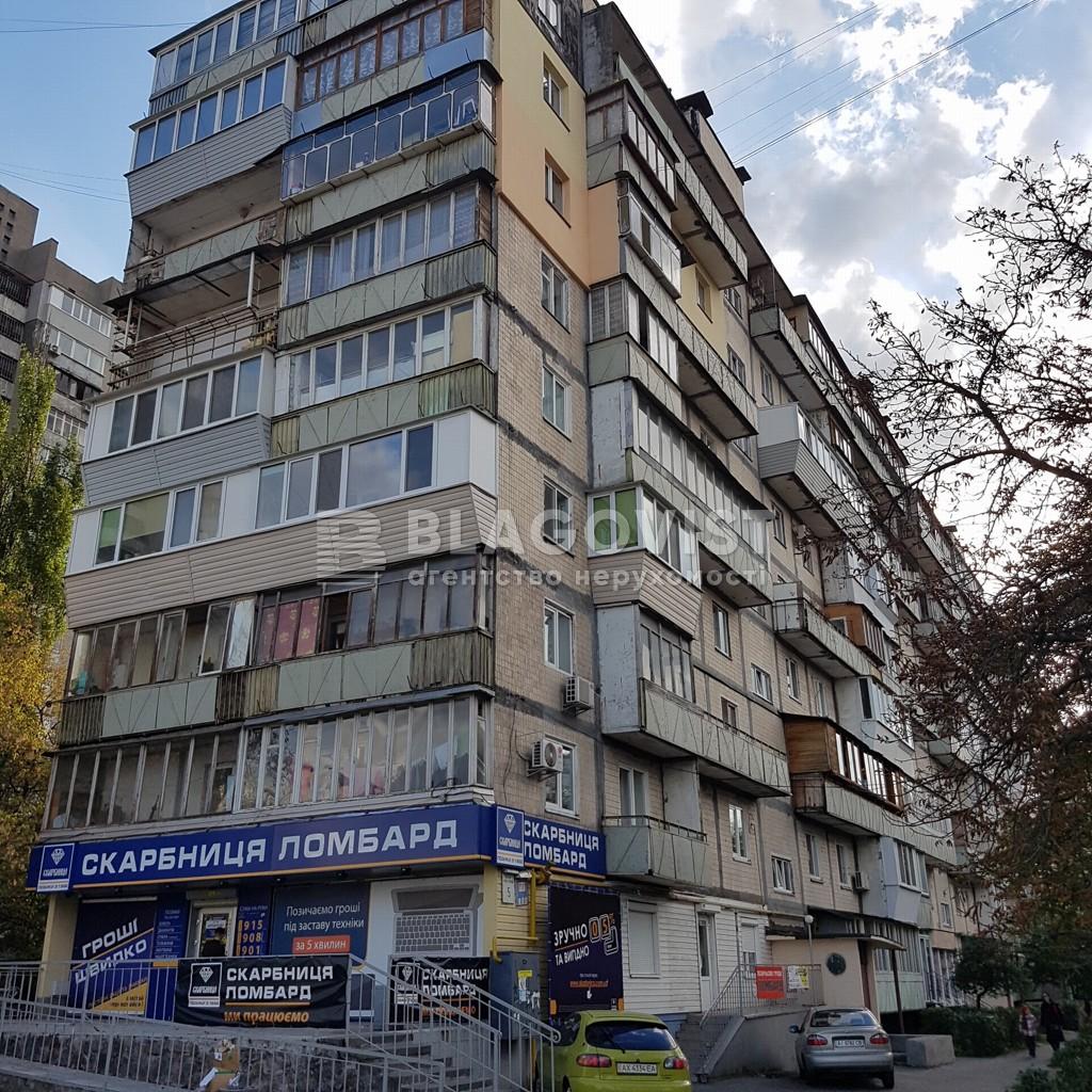 Квартира Z-591519, Окипной Раиcы, 5, Киев - Фото 1