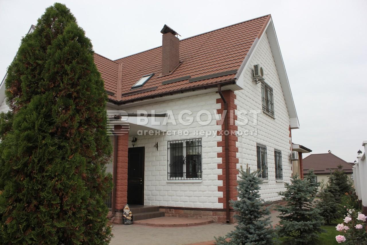 Дом F-38846, Марии Лагуновой, Княжичи (Броварской) - Фото 1