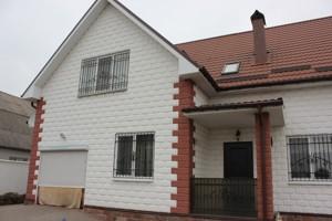 Будинок М.Лагуновой, Княжичі (Броварський), F-38846 - Фото 33