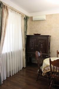 Будинок М.Лагуновой, Княжичі (Броварський), F-38846 - Фото 8