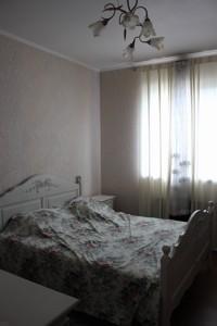 Будинок М.Лагуновой, Княжичі (Броварський), F-38846 - Фото 13