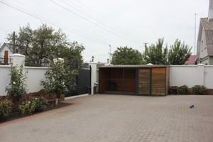 Будинок М.Лагуновой, Княжичі (Броварський), F-38846 - Фото 32