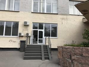 Офис, Васильковская, Киев, Z-188958 - Фото1