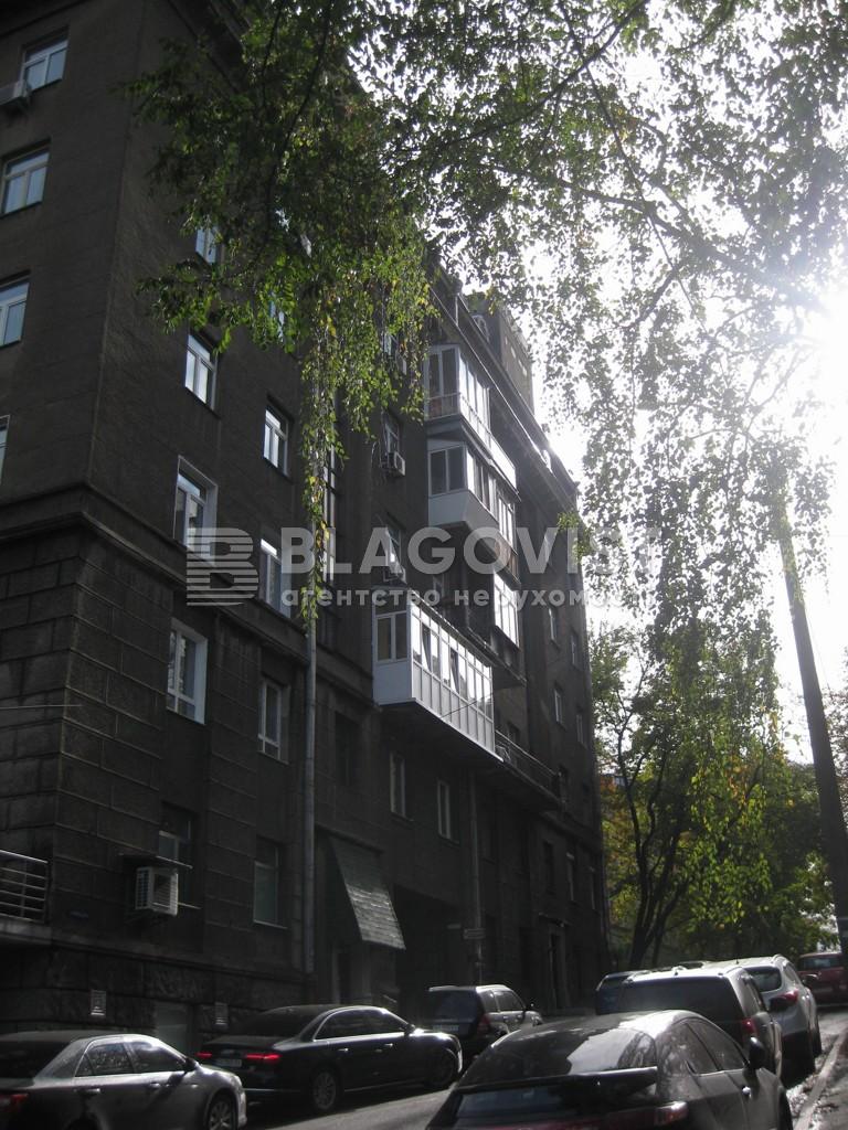 Квартира R-13200, Толстого Льва, 25, Киев - Фото 3