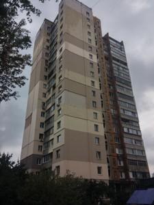 Квартира Порика В.просп., 5, Київ, Z-384008 - Фото