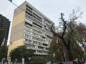 Квартира F-35345, Бехтеревский пер., 7/11, Киев - Фото 1