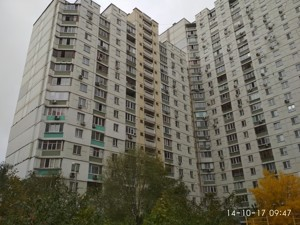 Квартира Драгоманова, 8б, Киев, R-16130 - Фото3