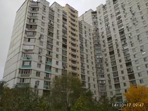 Квартира Драгоманова, 8б, Киев, Z-648449 - Фото
